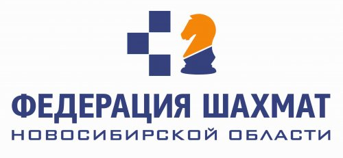 "Логотип организации РОО ""Федерация шахмат Новосибирской области"""